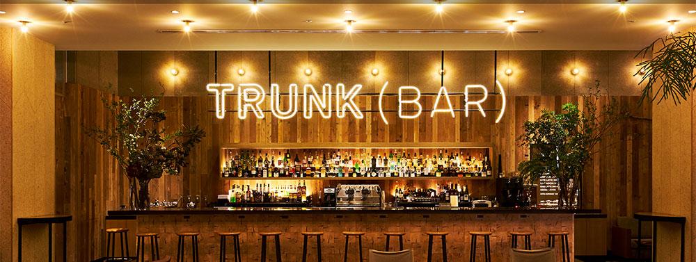 Trunk Hotel Bar